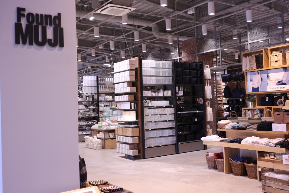 MUJI 2 All You Need is Blush